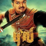 7 reasons why Vijay's Puli failed to live up to its hype!