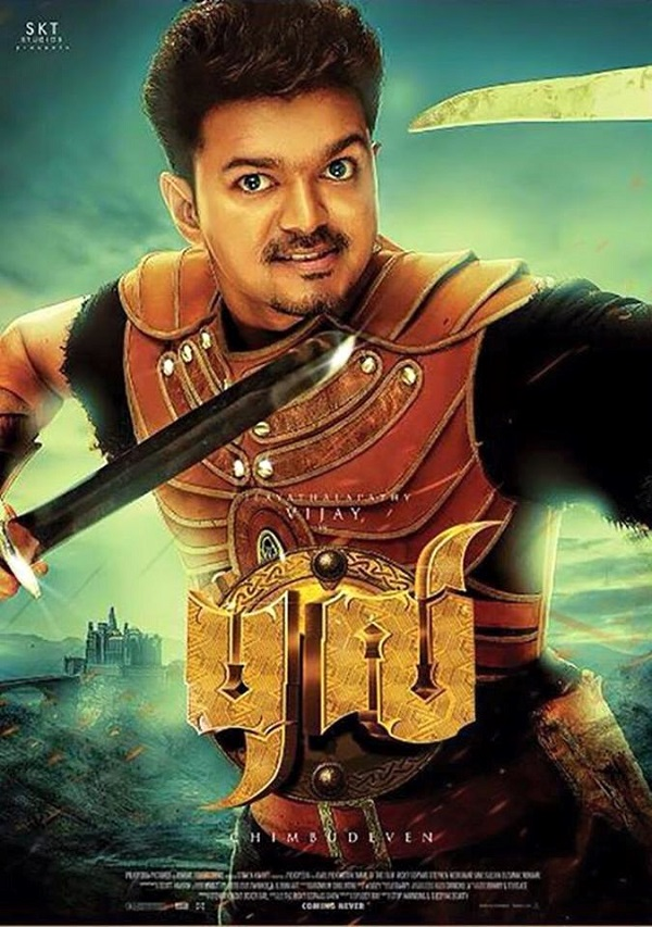 7 reasons why vijays puli failed to live up to its hype 7 reasons why vijays puli failed to live up to its hype altavistaventures Gallery