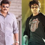 Chiranjeevi on his cameo in Ram Charan's Bruce Lee: It will be like a delicious dessert you wait for after a good meal!