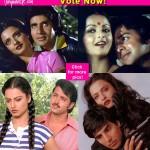 Amitabh Bachchan, Akshay Kumar, Vinod Mehra, Rakesh Roshan - Who looks best opposite Rekha? Vote!