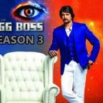 Puli star Kiccha Sudeep all set to host Kannada Bigg Boss 3!