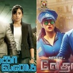 Trisha Krishnan not nervous about Thoongaavanam's clash with Ajith's Vedalam this Diwali!