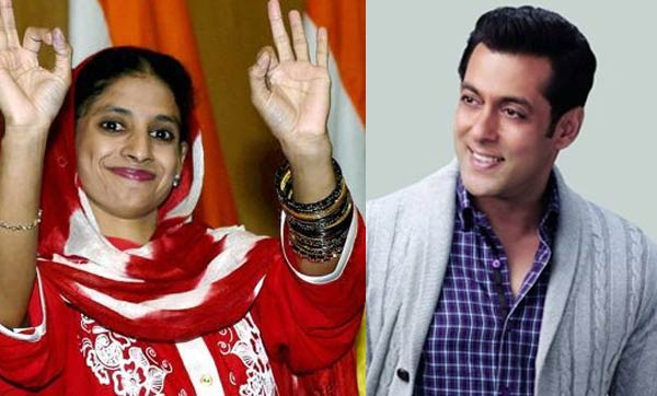 Image result for salman khan with geeta