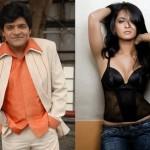 WTF! Popular Telugu comedian Ali publicly calls Anushka Shetty as 'hot jalebi'!