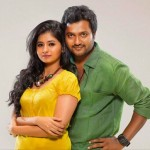 Jigarthanda star Bobby Simhaa to get engaged to his Urmeen co-star Reshmi Menon on November 8!