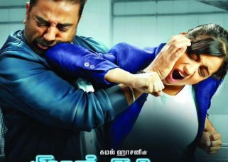 Thoongaavanam quick movie review: Kamal Haasan's racy action thriller keeps you hooked from the word go!