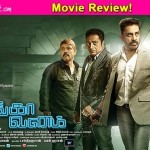 Thoongaavanam movie review: Kamal Haasan hits the bulls eye yet again with a taut and racy action thriller!