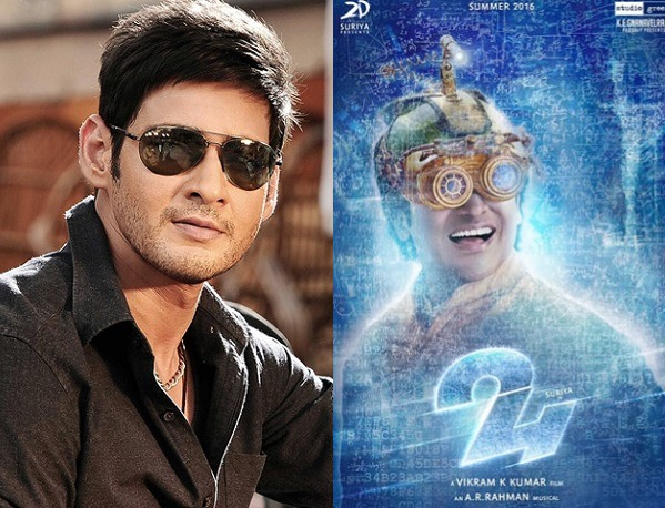 Mahesh babu not suriya was the first choice for vikram kumars 24 mahesh babu not suriya was the first choice for vikram kumars 24 altavistaventures Images