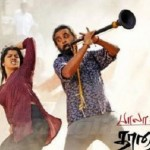 Thaarai Thappattai Teaser: Director Bala's musical Pongal treat looks promising - watch video!