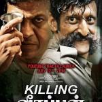 Ram Gopal Varma's Killing Veerappan runs into legal trouble!
