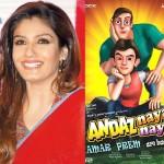 Raveena Tandon wants Andaaz Apna Apna to be made into an animated film!