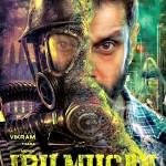 Iru Mugan first look: Vikram's mystery thriller looks intriguing!