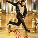 Nannaku Prematho movie review: Watch the film for an engaging performance from Jr NTR and Rakulpreet!
