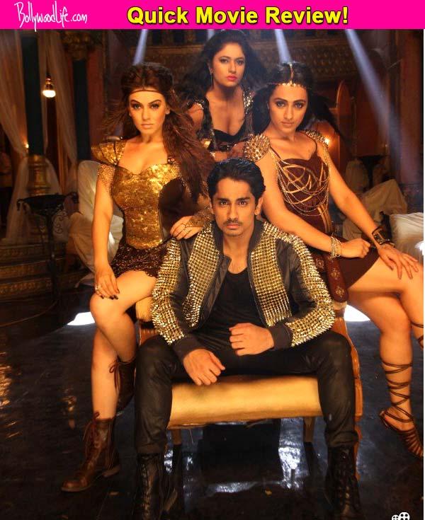 Hacked By Devil 2017 Telugu Mp3 Songs Free Download: Aranmanai Tamil Movie Part 2