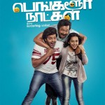 Bangalore Naatkal movie review: The real winner in this Arya, Rana Daggubati and Bobby Simha's friendship drama is the story itself!