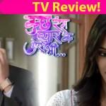 Kuch Rang Pyar Ke Aise Bhi TV Review: Shaheer Sheikh and Supriya Pilgaonkar's family drama is GRIPPING!