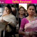 TV Review Meri Awaaz Hi Pehchaan Hai: This 'inspired' tale is backed by powerful acting!