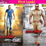 Motta Siva Ketta Siva first look: Raghava Lawrence looks badass in a cop avatar!