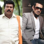 After Kalabhavan Mani's shocking death, Malayalam TV actor Sabu questioned by police!