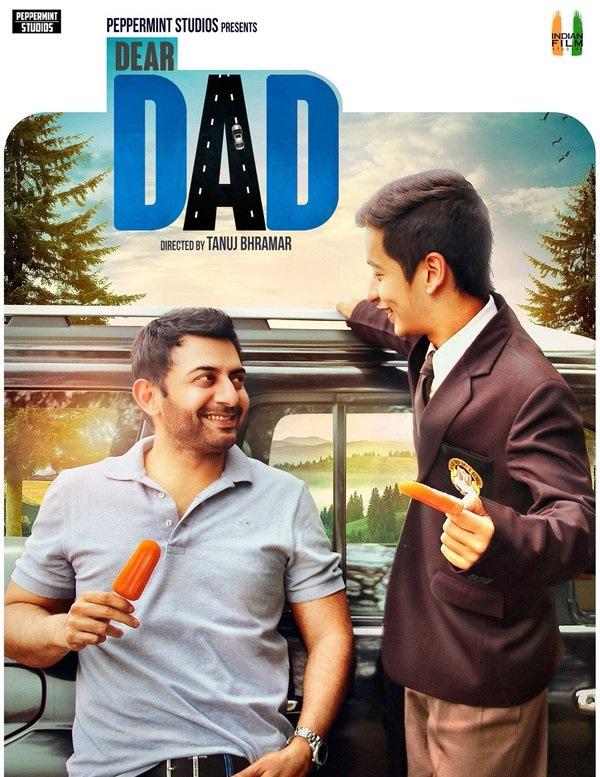 film Saat Rang Ke Sapne download movies