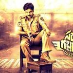 5 ingredients that will make Pawan Kalyan's Sardaar Gabbar Singh a Telugu blockbuster!