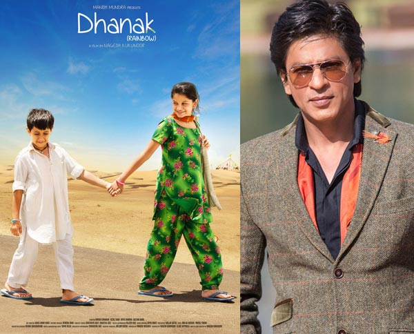Dhanak – Movie Reviews, Story, Trailers, Cast, Songs