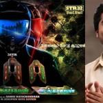 Simbu's next film Anbanavan Asarathavan Adangathavan is going to be THRICE as amazing - we have proof!