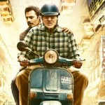 5 reasons why we are SUPER EXCITED for the trailer of Amitabh Bachchan, Nawazuddin Siddiqui and Vidya Balan's Te3n!