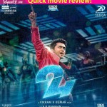 24 quick movie review: Suriya's sci fi fantasy thriller has all the ingredients to keep you HOOKED!