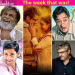Rajinikanth's Kabali teaser, Suriya's 24 release, Mahesh Babu's Brahmotsavam audio launch - take a look at the top 5 newsmakers of the week!
