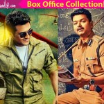 24 box office collection: After Vijay's Theri, Suriya's film earns $ 1 million in North America in the opening weekend!