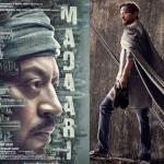Madaari first look: Irrfan Khan is seen emerging as a hero against a grey-toned trippy skyline!