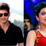 Leaked: Details of Mahesh Babu and Pranitha Subhash's characters in Brahmotsavam!