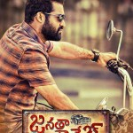 Janatha Garage first look: Jr NTR's cool and rugged gangster avatar will leave you floored!