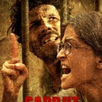 Sarbjit movie review: Randeep and Aishwarya's EARNEST performances can't save the film from SINKING into a whirlpool of melodrama!
