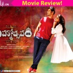 Brahmotsavam movie review: Mahesh Babu's earnest performance and stunning visuals are the saving grace in this confusing family drama!