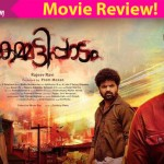 Kammatipaadam movie review: The Dulquer Salmaan starrer is a winner thanks to the brilliant performances and slick screenplay!
