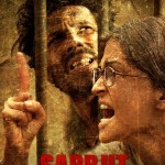 Sarabjit box office update: The Aishwarya and Randeep starrer witnesses an upward trend, mints Rs 8.25 crore in two days!