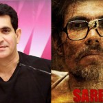 Sarbjit director Omung Kumar says he never set out to make female-oriented films!