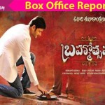 Brahmotsavam box office collection: Mahesh Babu starrer earns Rs 24.18 crore over the opening weekend!