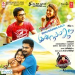 5 reasons why Simbu and Nayanthara starrer Idhu Namma Aalu could be the rom-com of the year!
