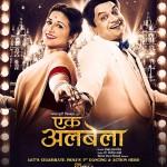 Ek Albela first poster: Vidya Balan ushers in the golden period of Indian cinema with her first Marathi film!
