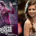 Kalki Koechlin: Certification board should decide what rating to give to a movie without any cuts