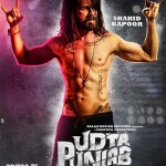 30,000 people have signed a petition to release Shahid Kapoor and Alia Bhatt's Udta Punjab without any cuts!