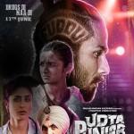 Shahid Kapoor - Alia Bhatt's Udta Punjab to release in 2000 screens