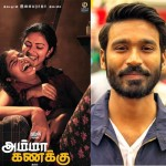 Every father, mother, son and daughter should watch this film, Dhanush on Amma Kannaku