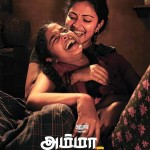 Amma Kanakku movie review: Amala Paul's film is a touching tribute to all single, hard working mothers!