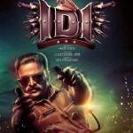 IDI poster: National Award winner Jayasurya is back as a badass cop!