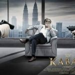OH NO! Hindi dubbed version of Rajinikanth's Kabali to bring losses to the distributors?