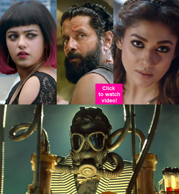 Avatar 2 Full Movie In Telugu: Inkokkadu Teaser: This Vikram, Nayanthara, Nithya Starrer